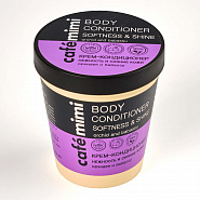 "Body conditioner ""Softness and shine"""