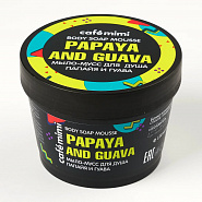 "Body soap-mousse ""Papaya and Guava"""